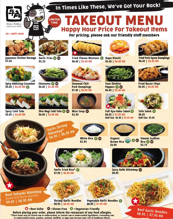 gyukaku waikiki takeout to go menu