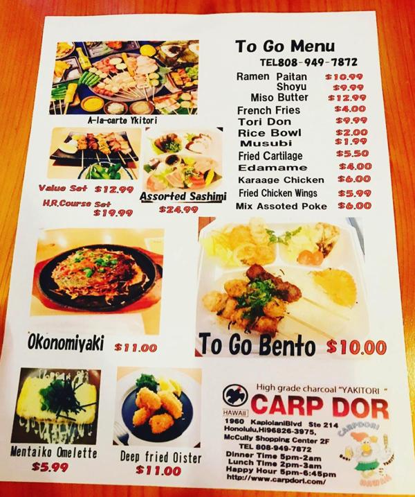carp dori to go menu