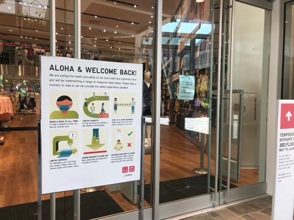 th_アラモアナセンター 営業再開 リテール ハワイ コロナ2