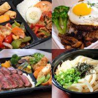 royal hawaiian center restaurant hawaii waikikith_