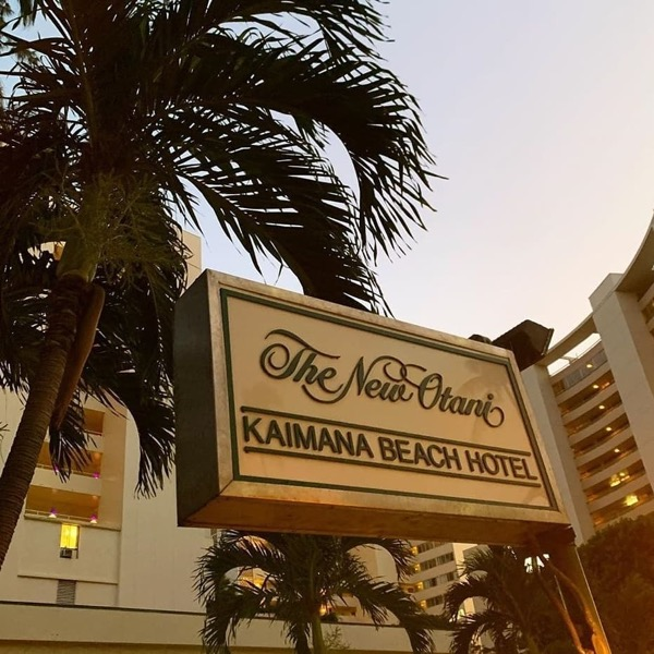 kaimana beach hotel logoth_