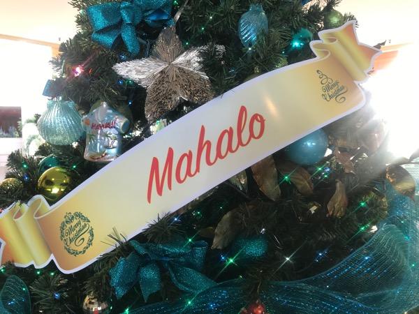 ハイアットリージェンシーハワイ クリスマスツリー6th_