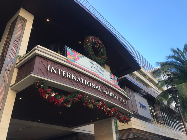 インターナショナルマーケットプレイス ハワイ ワイキキ クリスマス1th_