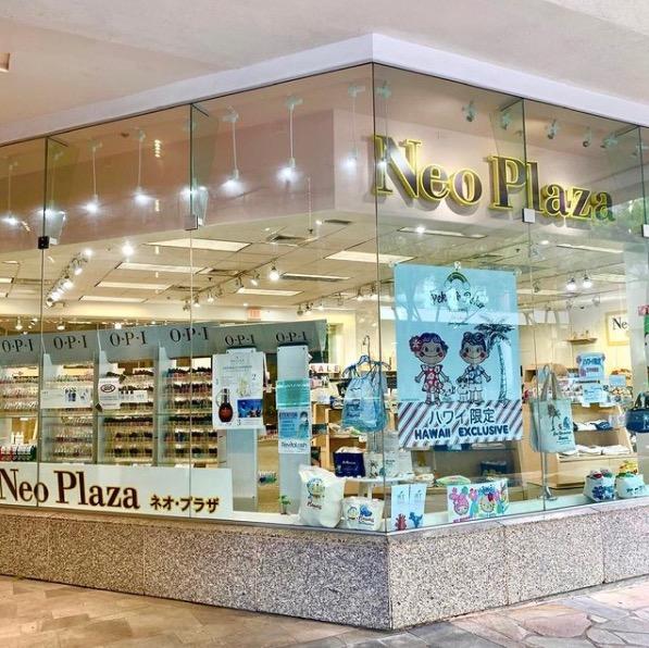 neo plaza waikiki shopping plazath_