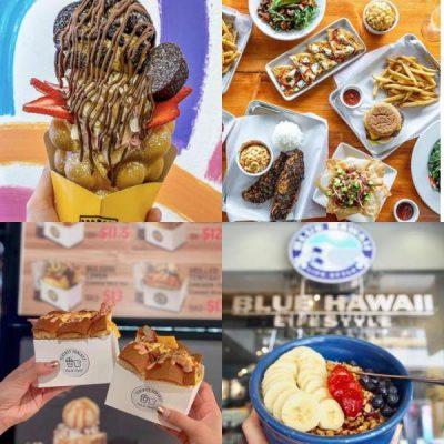 th_hawaii new store restaurant