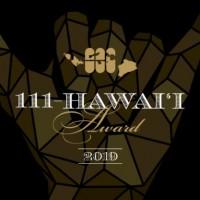 111 ハワイアワード 2年連続第1位受賞!